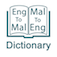 Malay English Dictionary (English to Malay & Malay to English)
